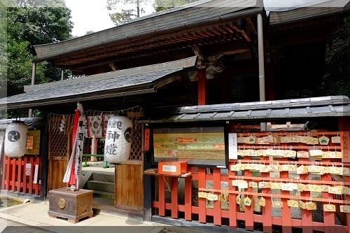 hiraokahachimangu