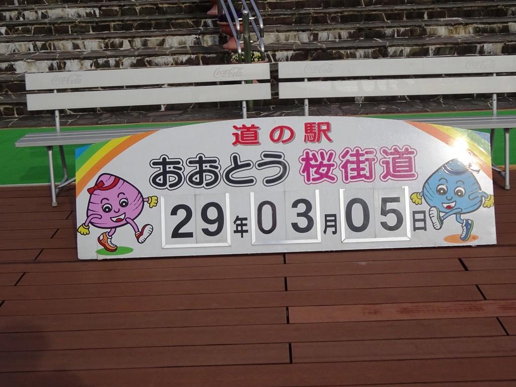 104DSC00321.jpg