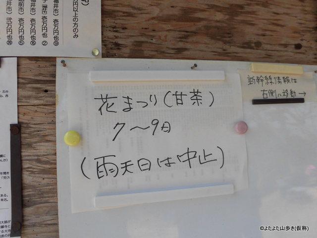 CIMG9269.jpg