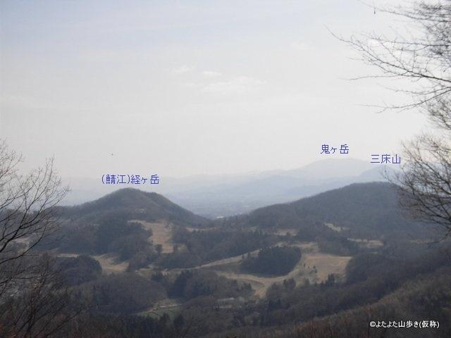 CIMG9326.jpg