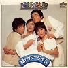 beautycm1978002a.jpg