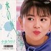 beautycm1987001a.jpg