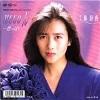 beautycm1988003a.jpg