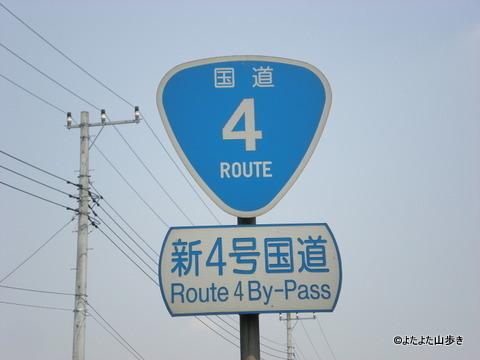 onigirimark_r004.jpg