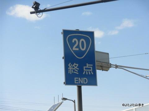 onigirimark_r020.jpg