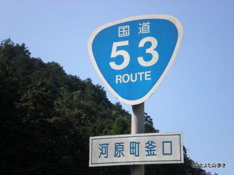 onigirimark_r053.jpg