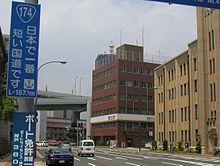 onigirimark_r174.jpg