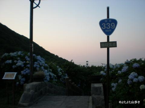 onigirimark_r339.jpg