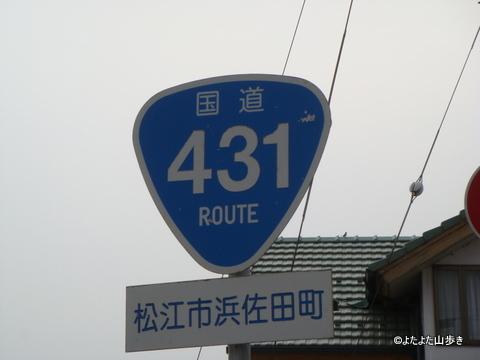 onigirimark_r431.jpg
