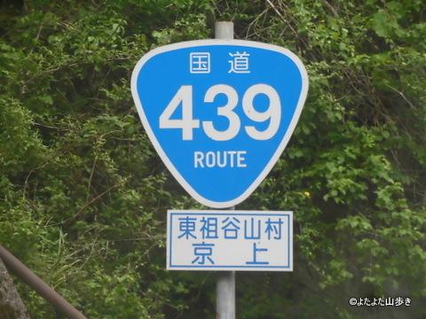 onigirimark_r439.jpg