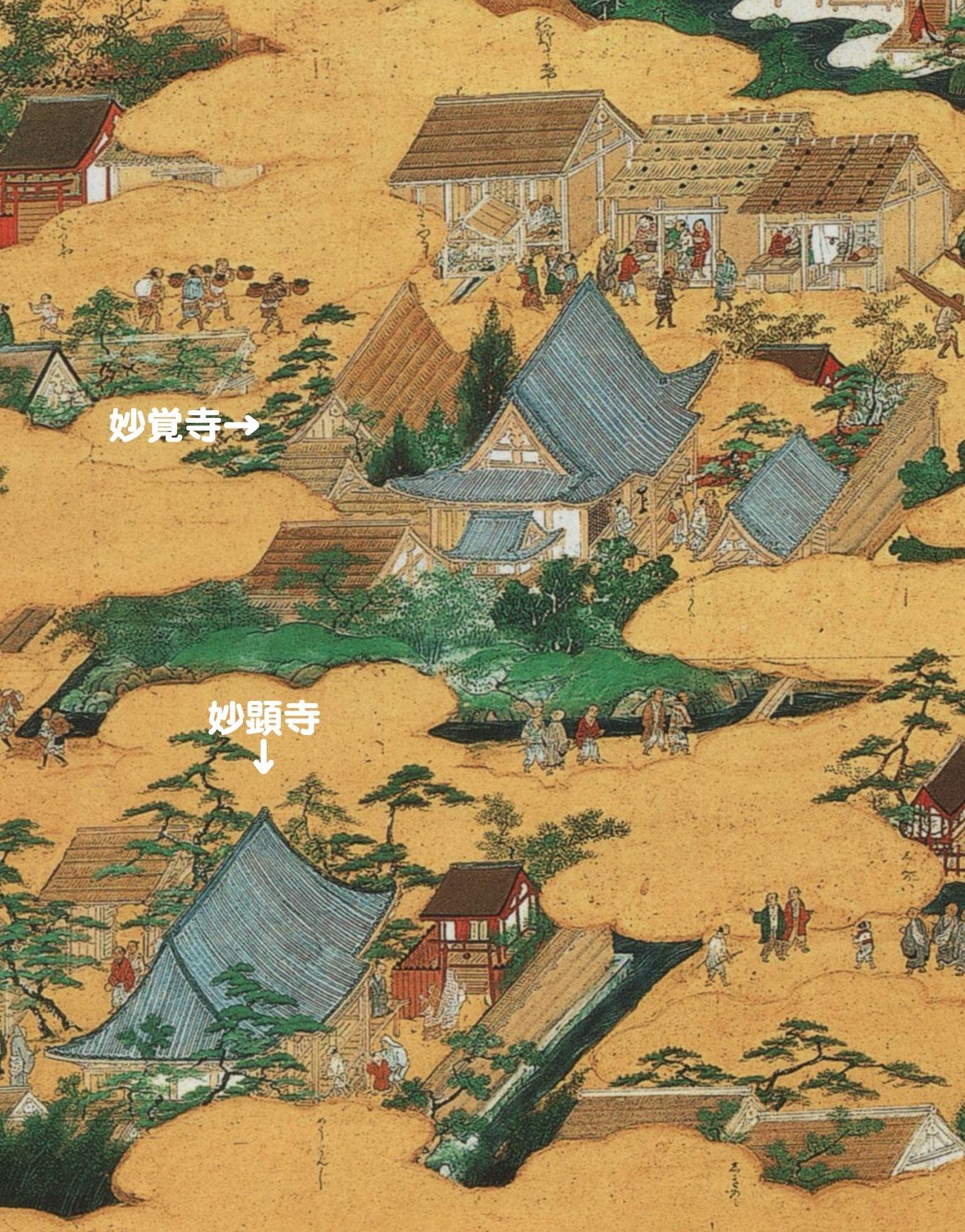 4妙覚寺と扇屋