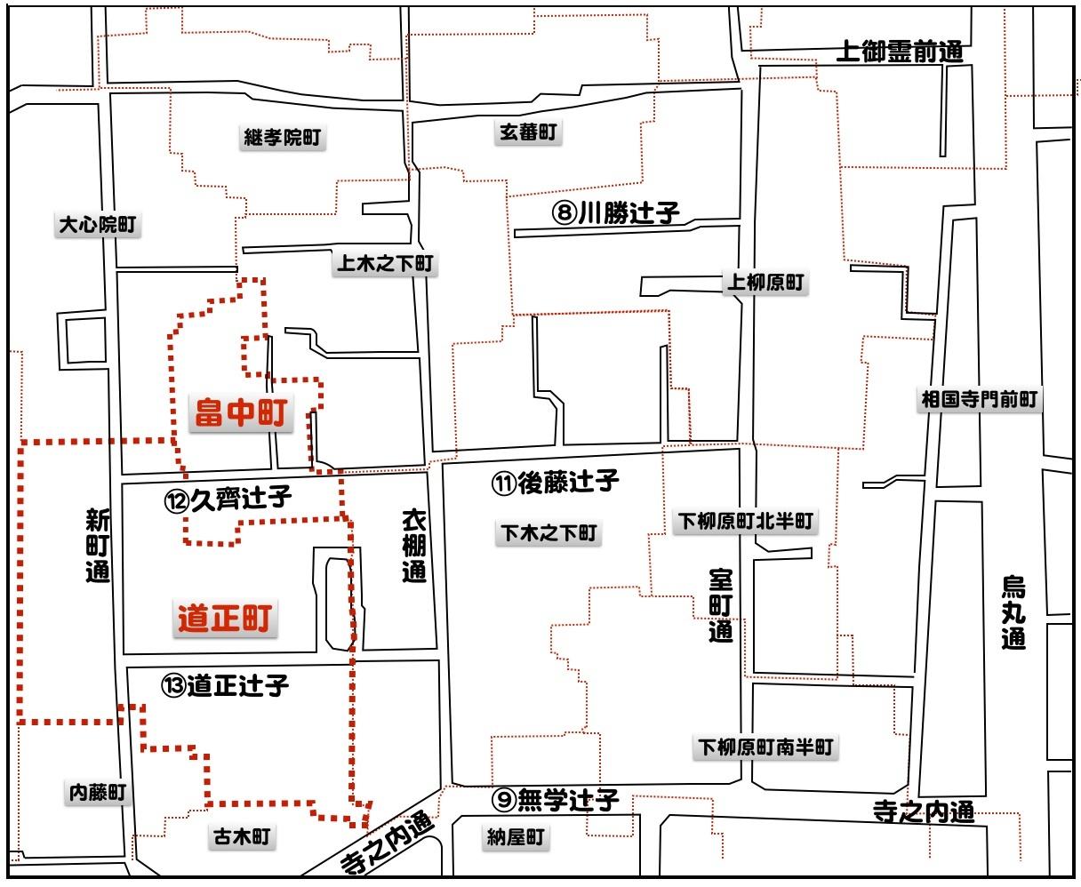 3久齊辻子界隈地図