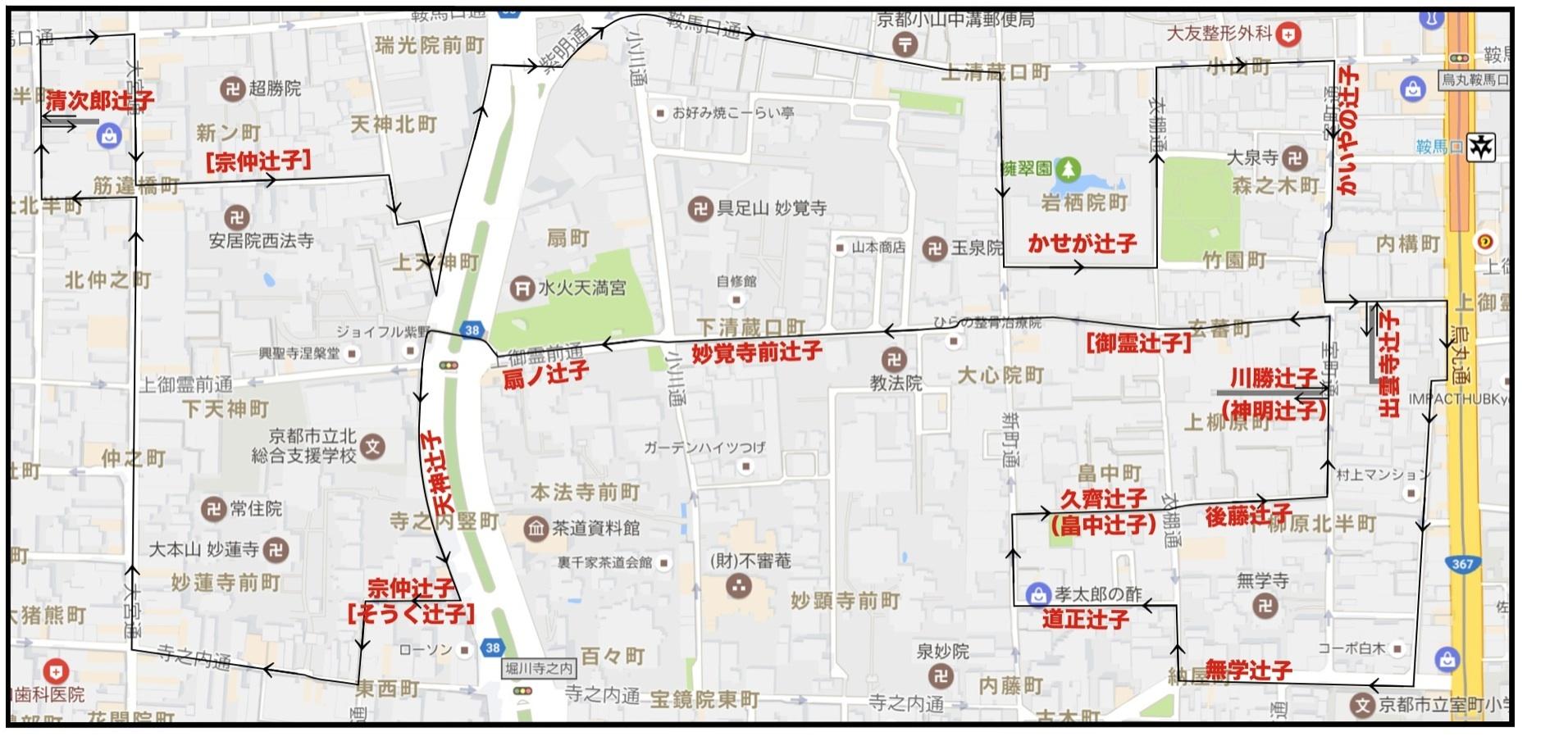 上京辻子・Google Map
