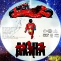 アキラ dvd1