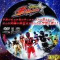 宇宙戦隊キュウレンジャー dvd(凡用)