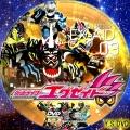 仮面ライダーエグゼイド dvd3