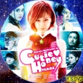 CUTIE HONEY TEARS dvd
