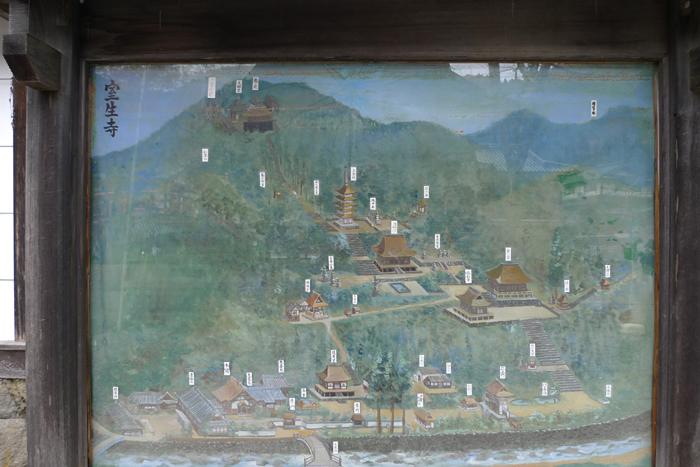大和の国の名刹  女人荒野  室生寺  4