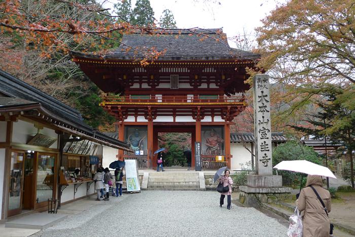 大和の国の名刹  女人荒野  室生寺  9