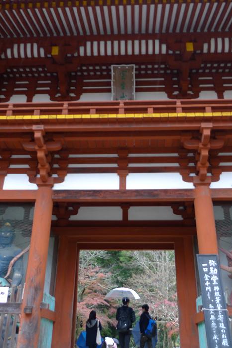 大和の国の名刹  女人荒野  室生寺  11