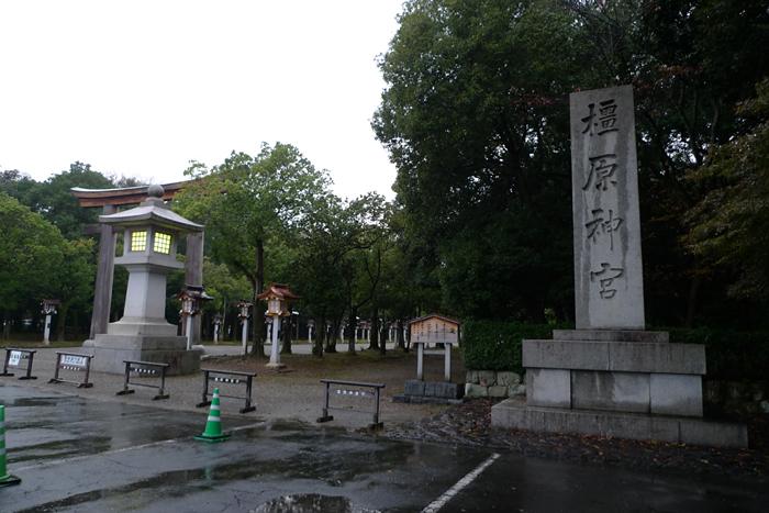 大和の国の神社  橿原神宮  1