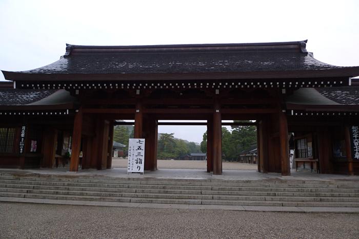 大和の国の神社  橿原神宮  8