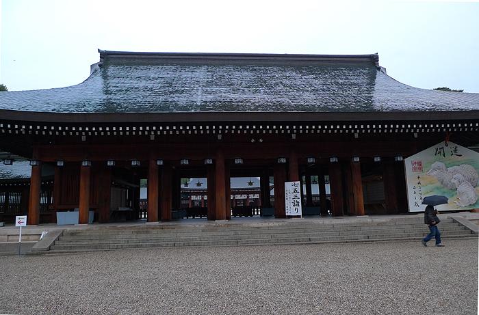 大和の国の神社  橿原神宮  9