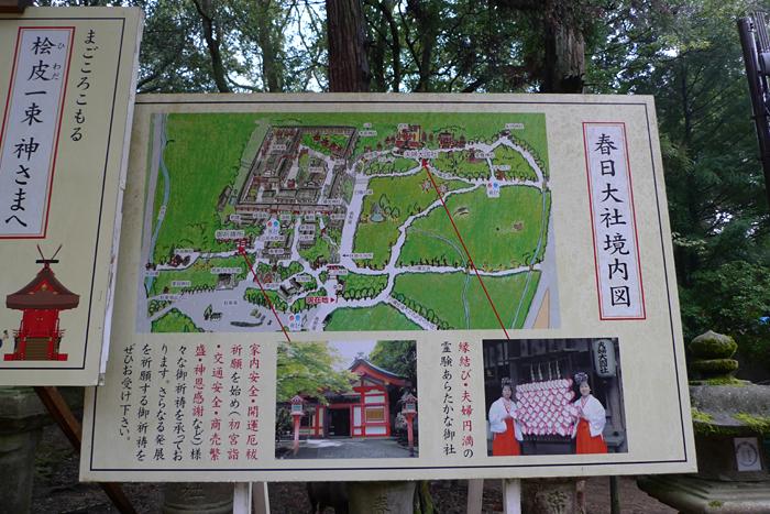 大和の国の神社  春日大社  1