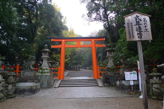 大和の国の神社  春日大社  4