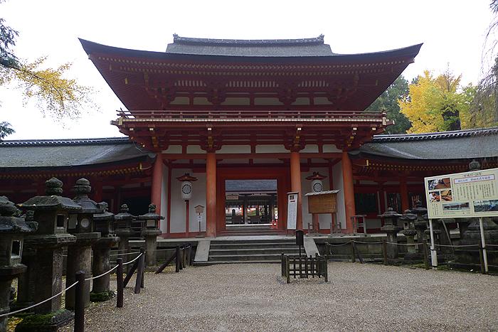 大和の国の神社  春日大社  24
