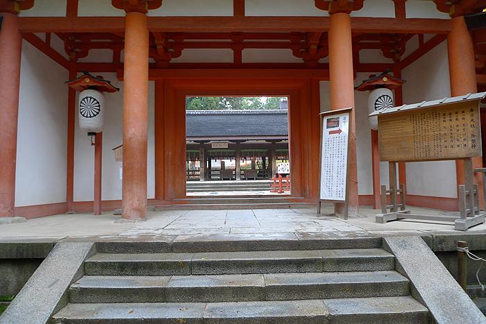 大和の国の神社  春日大社  28
