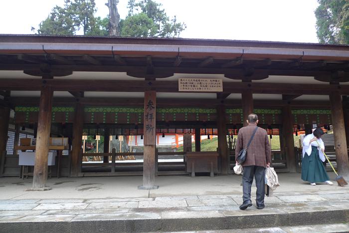 大和の国の神社  春日大社  32