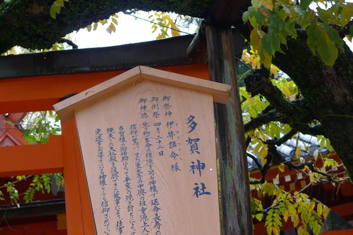 大和の国の神社  春日大社  59