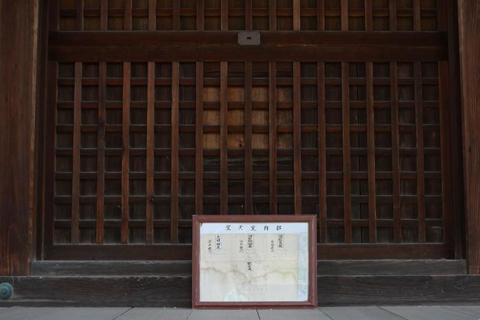大和の国の名刹  法起寺  4