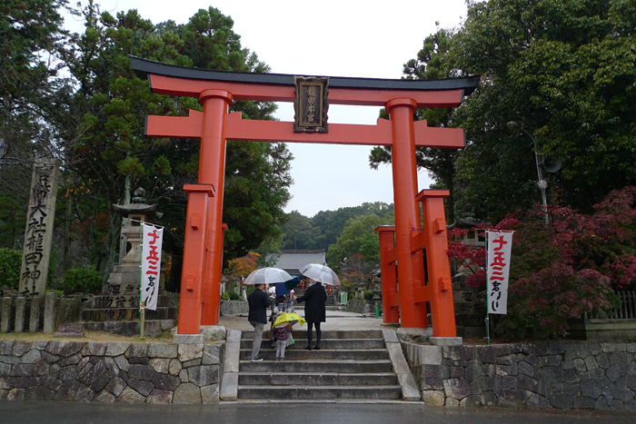大和の国の神社  龍田神社  1
