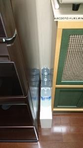 冷蔵庫横の隙間H2903