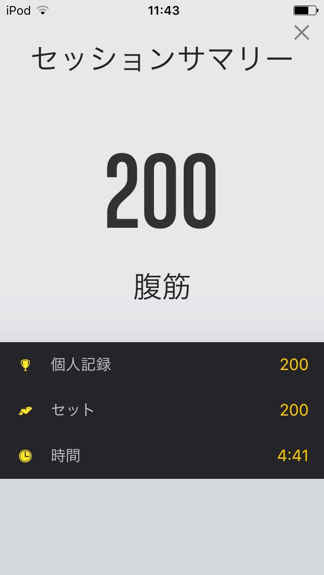 20170210131844d9d.png