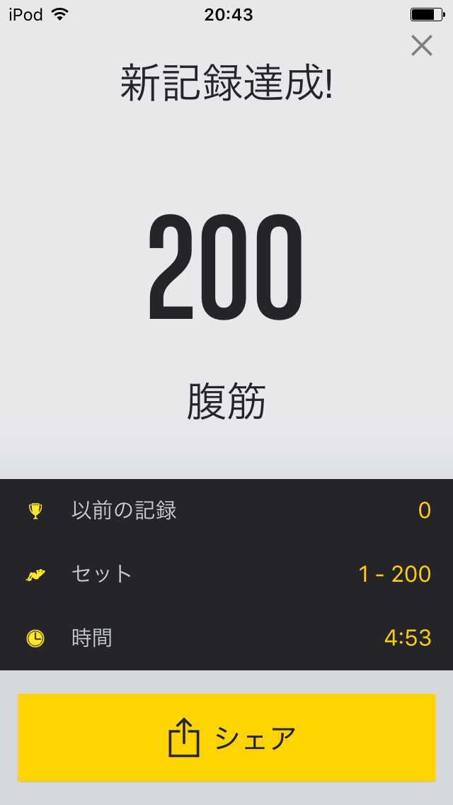 201702242053302f3.png