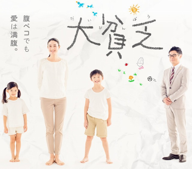 daibinbo-2.jpg