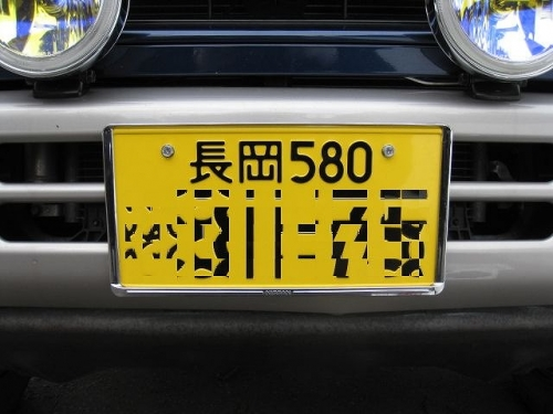 IMG_8505-1.jpg
