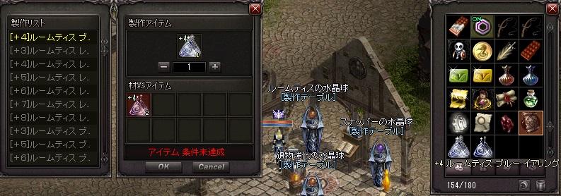4青bルム