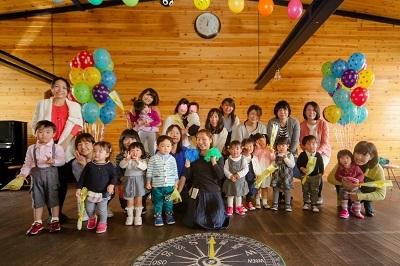 happyoukai2017032002.jpg