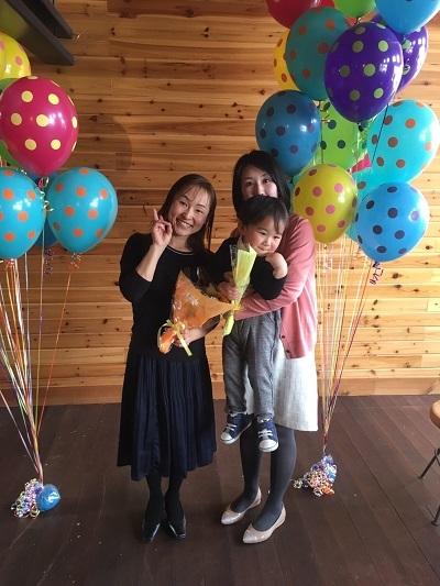 happyoukai2017032004.jpg