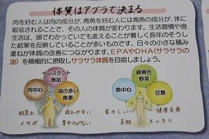 オメガ3 にんにく卵黄 (4)