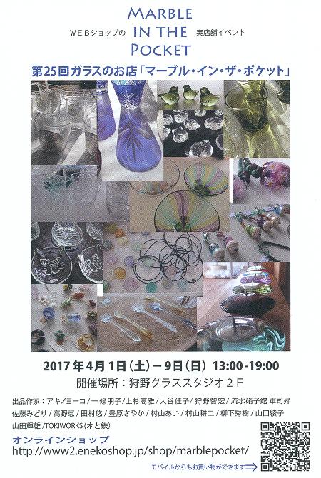 201702252da.jpg