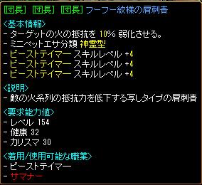 170421_kata.png