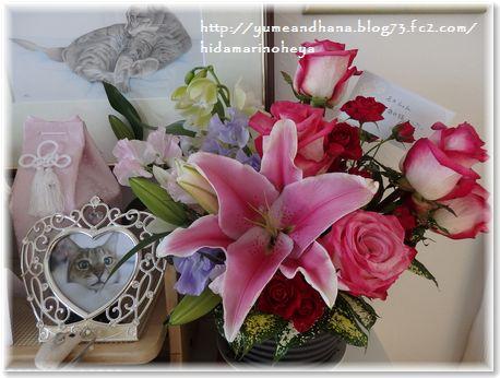 001-お花170209-2