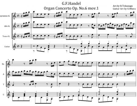 オルガン協奏曲