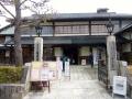 近江商館1