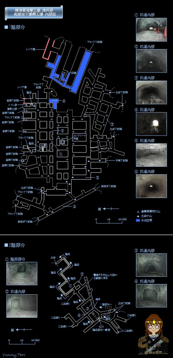 yokosuka_funakoshi_201702142107180bc.png
